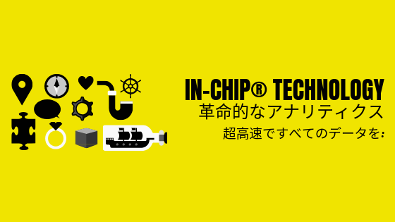 WP_front_inchip